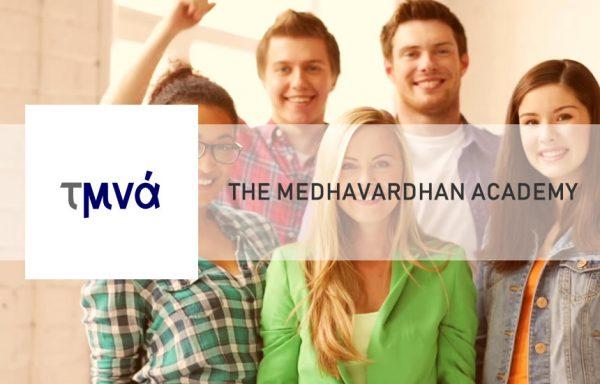 themedhavardhan academy